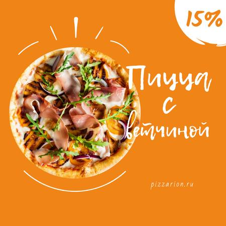 Pizza Special Ad in orange Instagram – шаблон для дизайна
