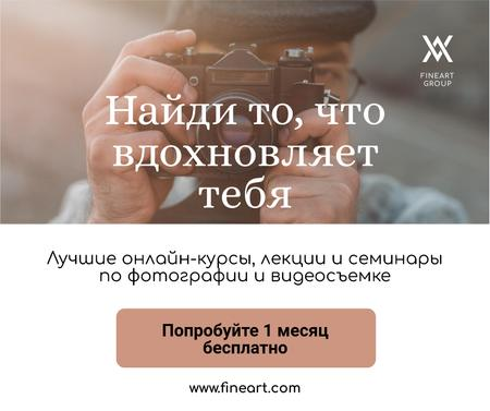 Photography Offer Hipster Man with Camera Facebook – шаблон для дизайна
