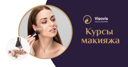 Makeup Courses Annoucement with Woman applying makeup Facebook AD – шаблон для дизайна