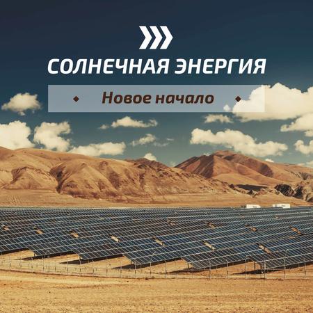 Energy Supply Solar Panels in Rows Instagram AD – шаблон для дизайна