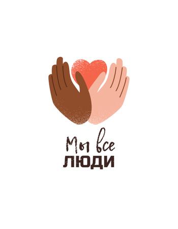 Diversity concept with Hands holding Heart T-Shirt – шаблон для дизайна