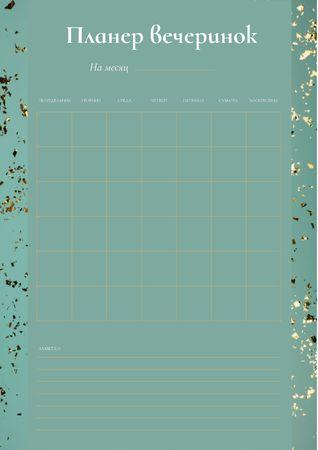 Party Planner on Golden Bright Confetti Schedule Planner – шаблон для дизайна