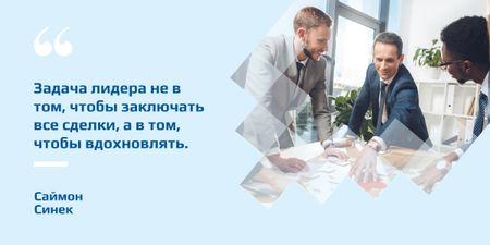 Business Quote Colleagues Working in Office Image – шаблон для дизайну