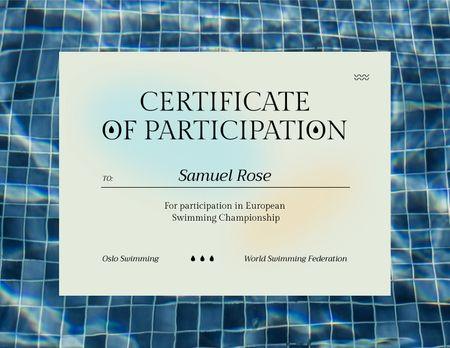 Award for Participation in Swimming Championship Certificate Πρότυπο σχεδίασης