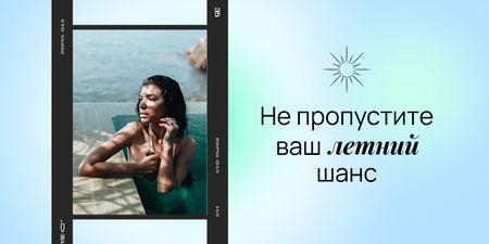 Summer Inspiration with Woman resting on Terrace Twitter – шаблон для дизайна