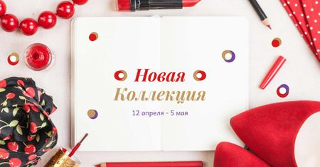 New Collection Offer with Red Accessories Facebook AD – шаблон для дизайна