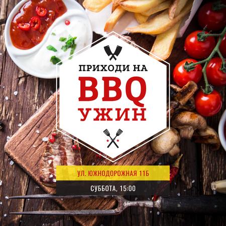 BBQ Party Invitation with Grilled Steak Instagram AD – шаблон для дизайна