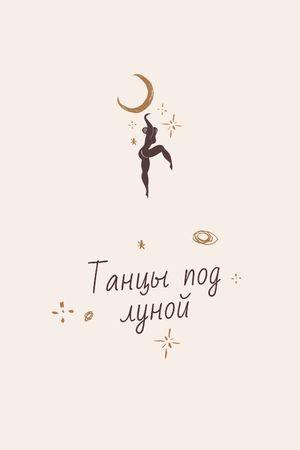 Moon Dancer silhouette Tumblr – шаблон для дизайна