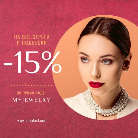 Jewelry Sale Announcement Woman in Pearl Necklace Instagram – шаблон для дизайна