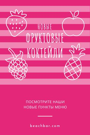 Fruit Cocktails Offer in Pink Pinterest – шаблон для дизайна