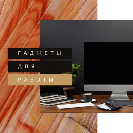 Computer on designer Working Table Animated Post – шаблон для дизайна