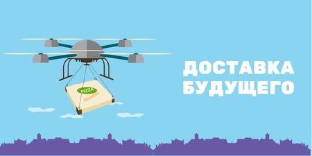 Innovation concept with Delivery Drone Twitter – шаблон для дизайна