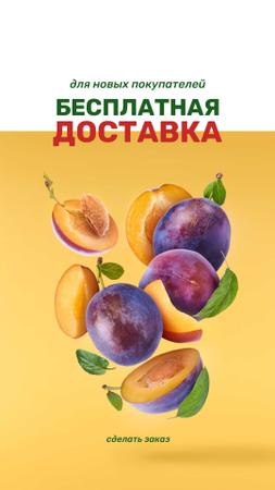 Delivery offer with fresh raw Plums Instagram Story – шаблон для дизайна