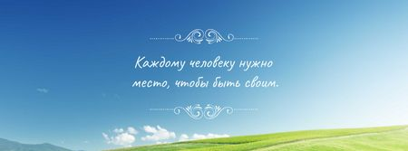 Motivational Quote with blue Sky and field Facebook cover – шаблон для дизайна