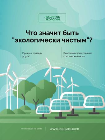 Renewable Energy Wind Turbines and Solar Panels Poster US – шаблон для дизайна
