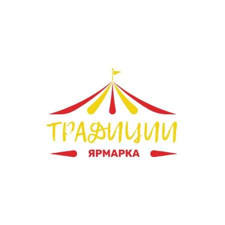 City Fair with Circus Tent in Red Logo – шаблон для дизайна