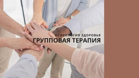 Teamwork Quote with People Stacking Hands Youtube – шаблон для дизайна