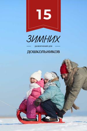 Father with kids having fun in winter Pinterest – шаблон для дизайна