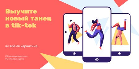 #StayAtHomeChallange People dancing on phone screens Twitter – шаблон для дизайна