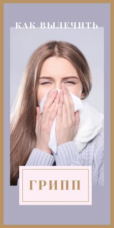 Woman suffering from flu Graphic – шаблон для дизайна
