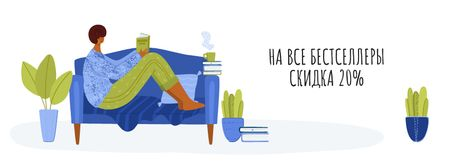 Psychotherapy Session Online Facebook cover – шаблон для дизайна