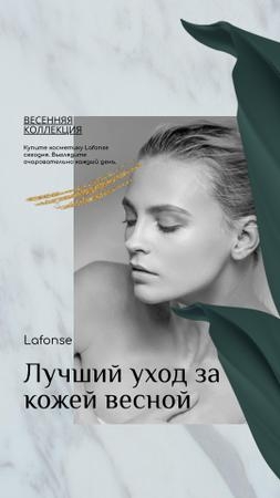 Skincare products ad on Women's Day Instagram Video Story – шаблон для дизайна
