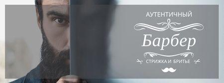 Authentic Barbershop advertisement Facebook cover – шаблон для дизайна