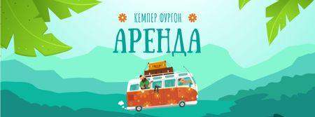 Camper Van Rental Offer Facebook cover – шаблон для дизайна