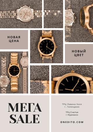 Luxury Accessories Sale with Golden Watch Poster – шаблон для дизайна