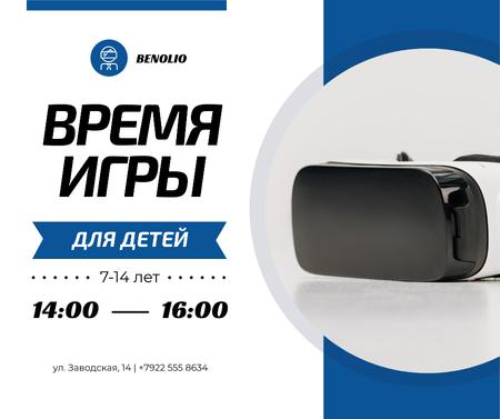 Happy Hours Offer VR Glasses Facebook – шаблон для дизайна