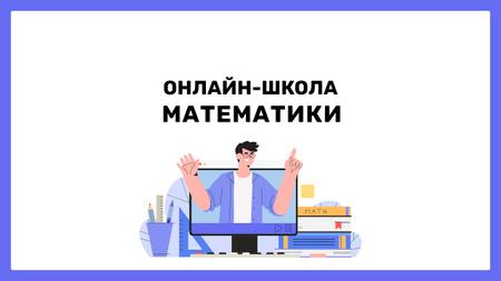 Man Teaching Math Online Youtube – шаблон для дизайна