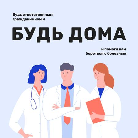 #Stayhome Coronavirus awareness with Doctors team Instagram – шаблон для дизайна