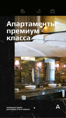 Hotel Invitation Luxury Bathroom Interior Instagram Video Story – шаблон для дизайна