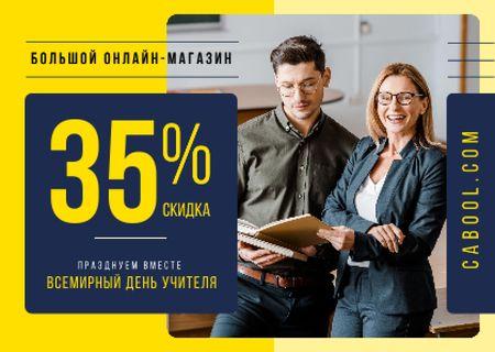 World Teachers' Day Sale Student and Teacher with Book Card – шаблон для дизайна