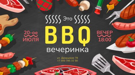 BBQ Party invitation delicious Grilled Food FB event cover – шаблон для дизайна
