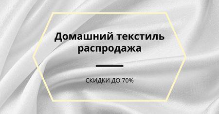 Home Textiles event announcement White Silk Facebook AD – шаблон для дизайна