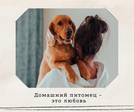 Woman with her Dog at home Facebook – шаблон для дизайна