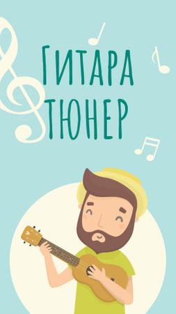 Happy Man playing ukulele Instagram Story – шаблон для дизайна