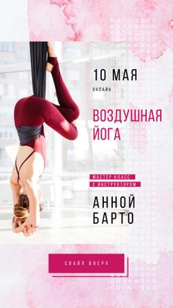 Woman practicing aerial yoga Instagram Story – шаблон для дизайна
