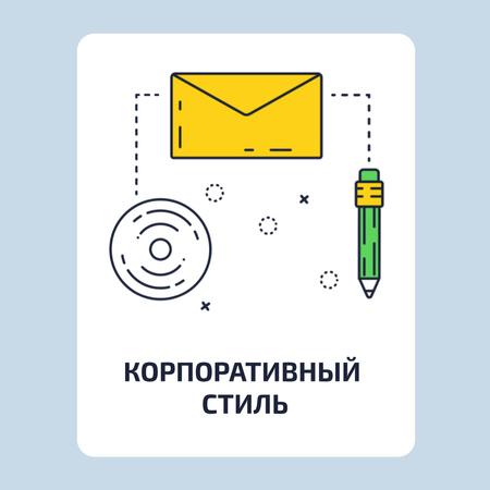 Business file icon Animated Post – шаблон для дизайна