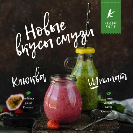 Healthy nutrition offer with Smoothie bottles Animated Post – шаблон для дизайна
