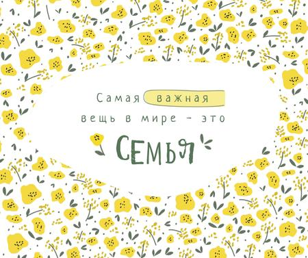 Family Day Inspiration with Cute Flowers Facebook – шаблон для дизайна