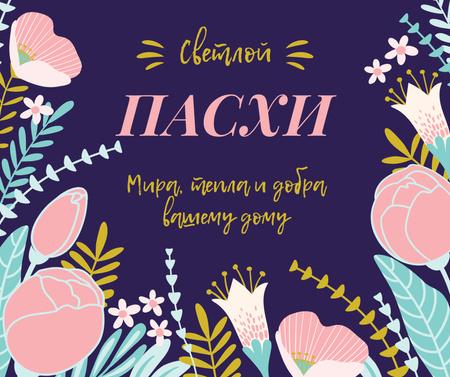 Happy Easter greeting in Flowers Facebook – шаблон для дизайна