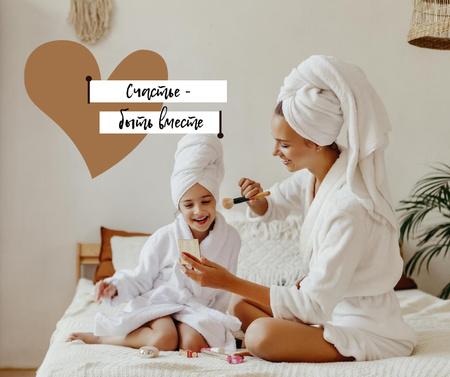 Mother and Daughter applying makeup Facebook – шаблон для дизайна