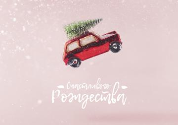 Christmas Greeting with Cute Car delivering Tree
