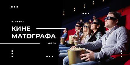 People watching cinema in 3D Twitter – шаблон для дизайна