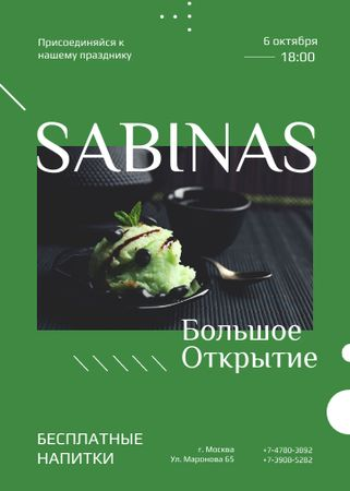 Green ice-cream ball at Cafe opening Invitation – шаблон для дизайна