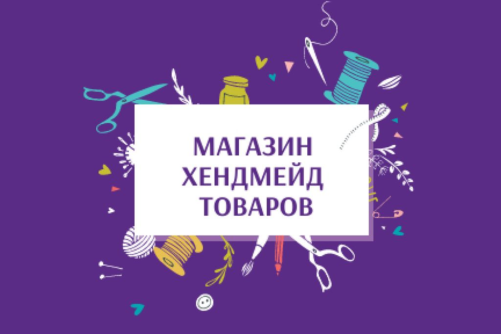 Arts and Crafts Shop ad with colorful equipment Label – шаблон для дизайна
