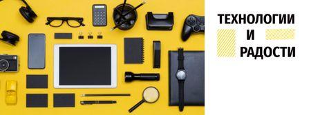 Modern gadgets on Yellow Facebook cover – шаблон для дизайна