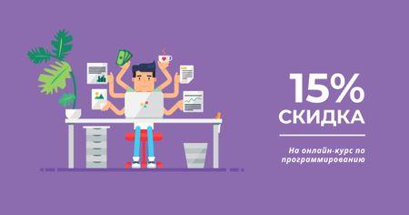 Coding School Offer with Multitask Programmer Facebook AD – шаблон для дизайна